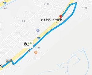 那覇からタイヤランド沖縄へのおすすめルート