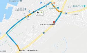 那覇方面からタイヤランド沖縄へのおすすめアクセスルート2