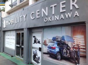 モビリティセンター沖縄の外観